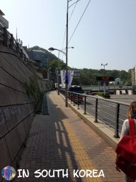 В Южной Корее